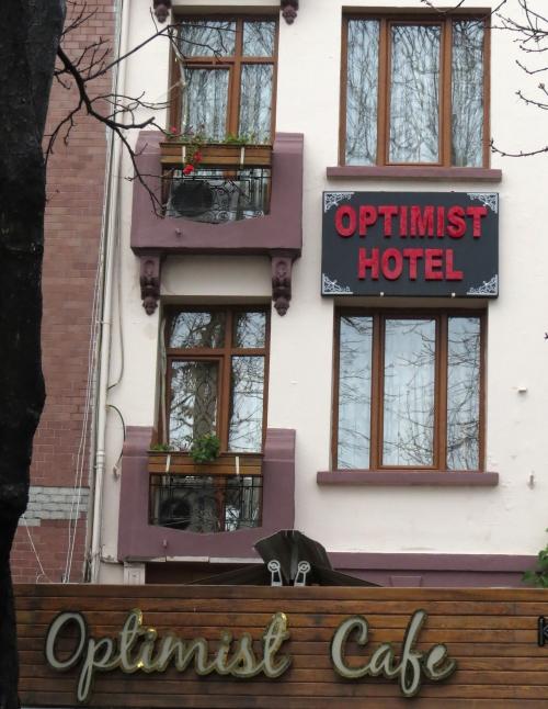 IMG_1483 Opimist Hotel