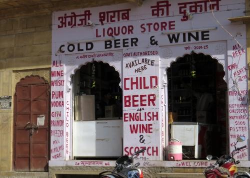 IMG_2858 Jaisalmer