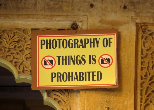 IMG_2927 photography prohibited
