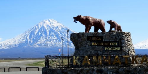 IMG_5030 Welcome to Kamchatka